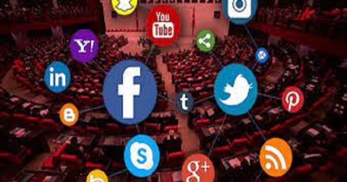 Yeni Sosyal Medya Düzenlemesi Hakkında